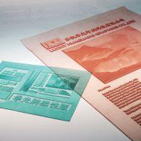 Flexodruckplatten